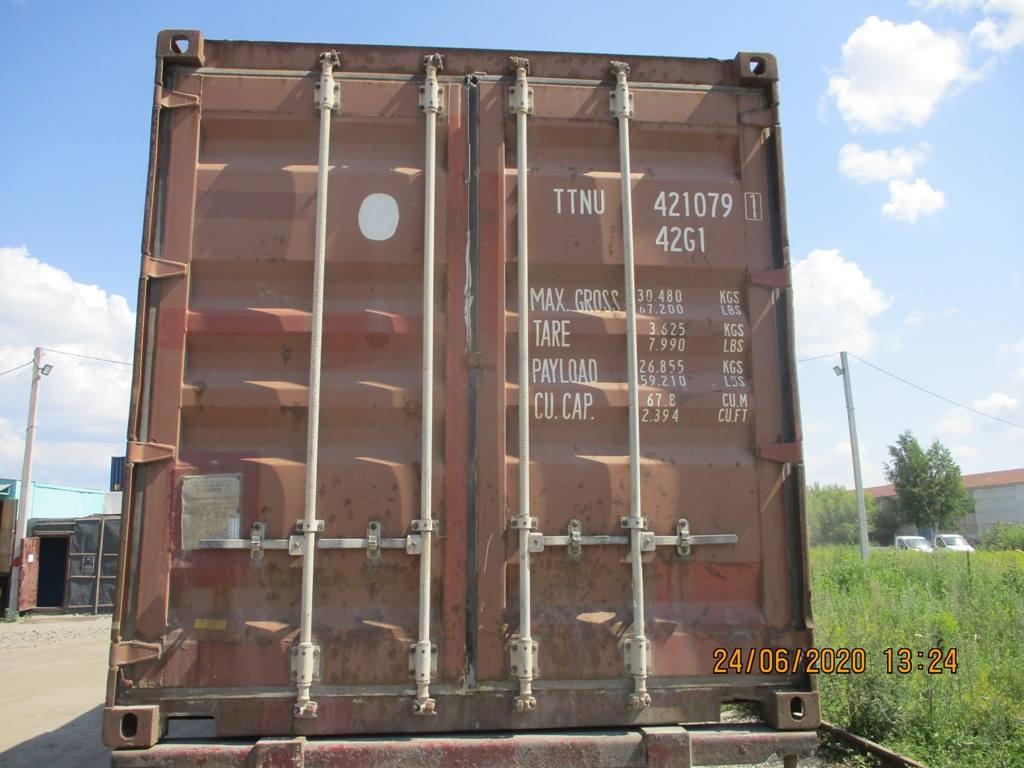 40 футовый контейнер nsk 10