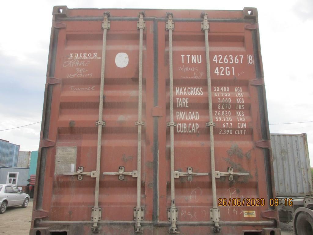 40 футовый контейнер nsk 12