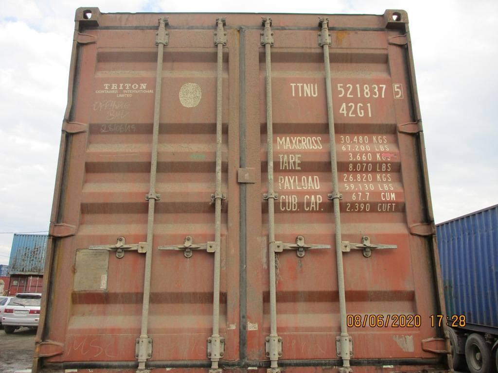 40 футовый контейнер nsk 05