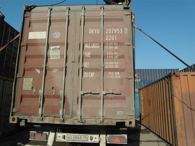 20 футовый контейнер И 002