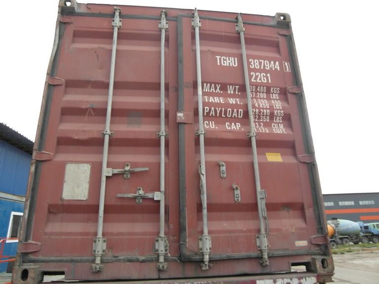 20 футовый контейнер И 003