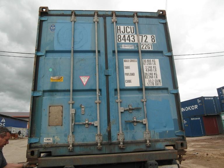 20 футовый контейнер И 007