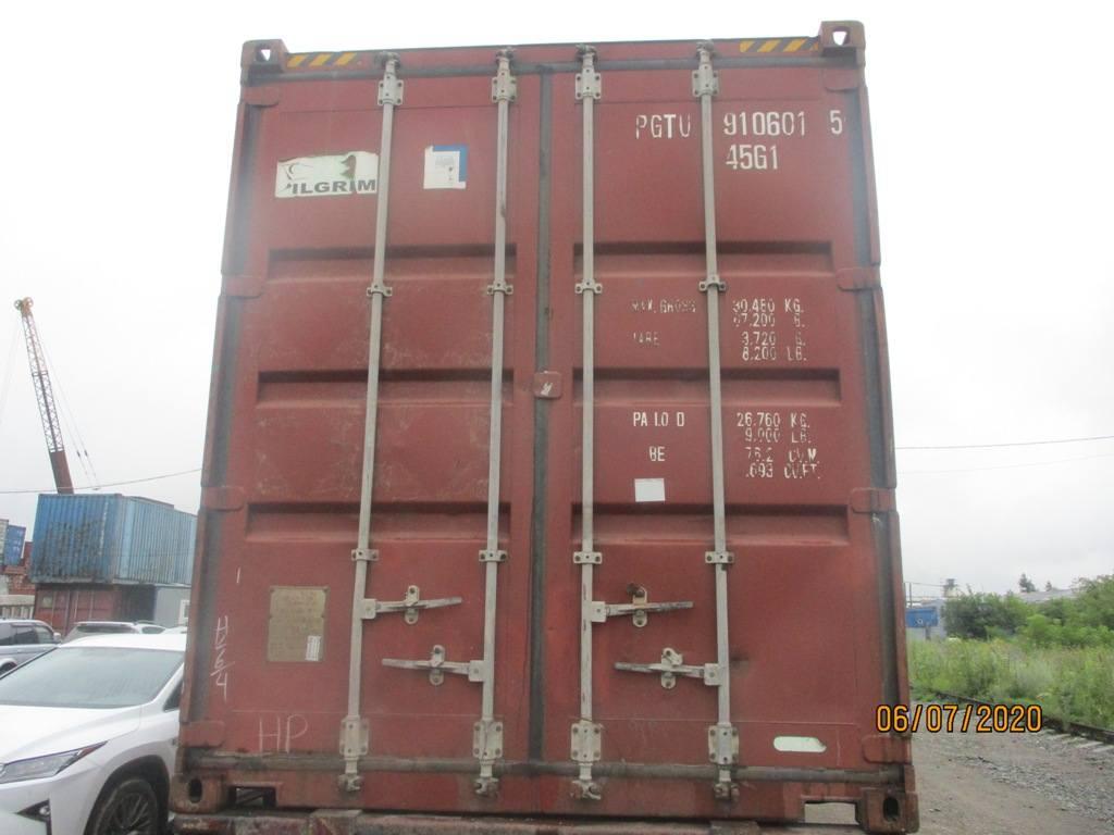 40 футовый контейнер nsk 13