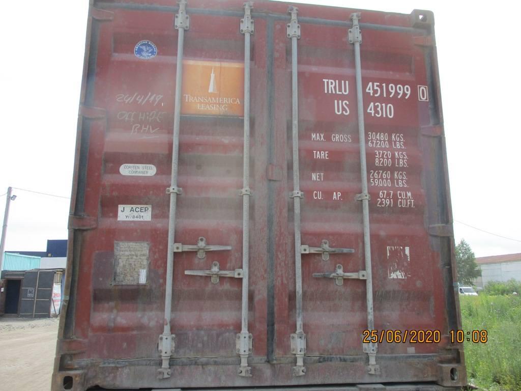 40 футовый контейнер nsk 09