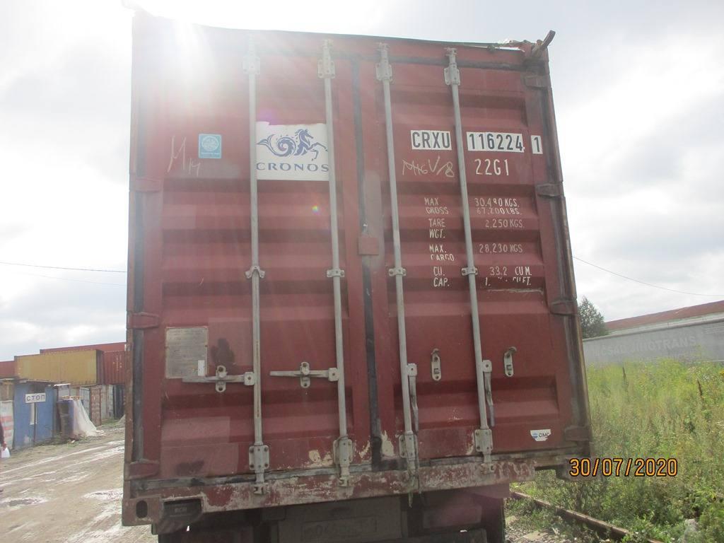 20 футовый контейнер nsk 0018