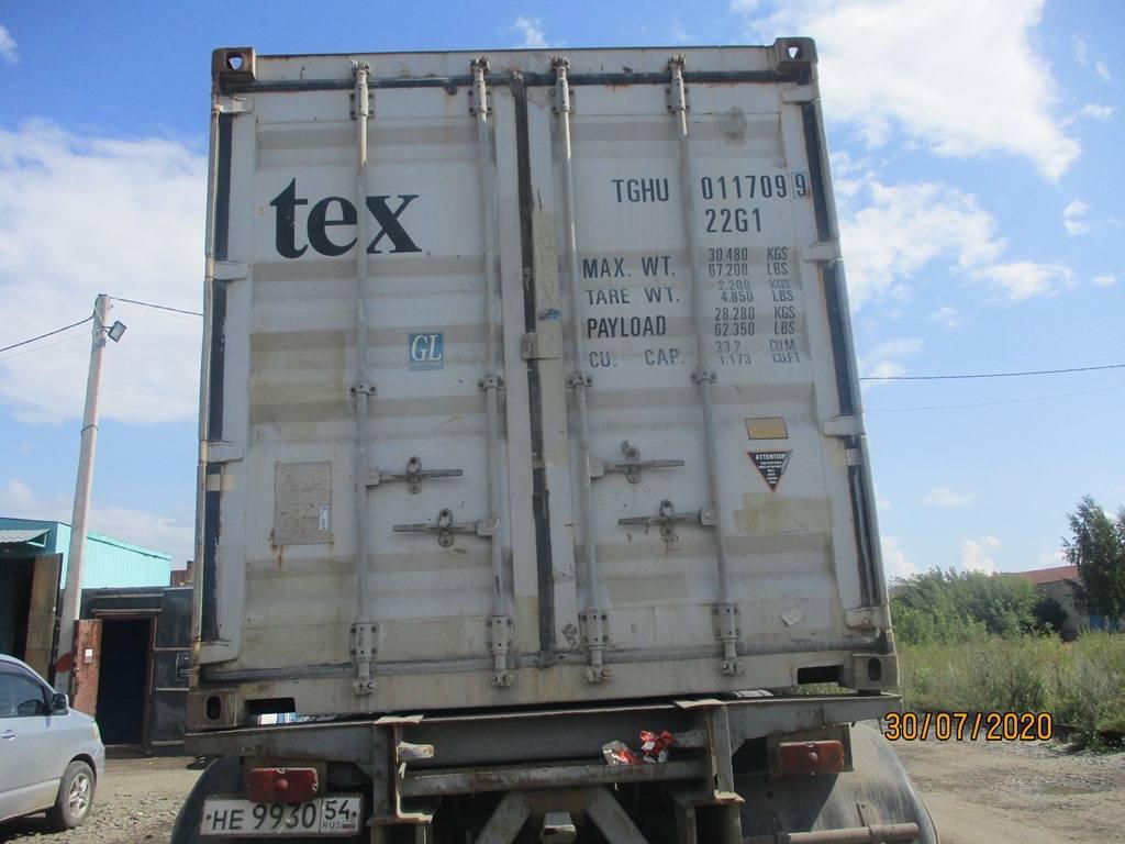 20 футовый контейнер nsk 0017