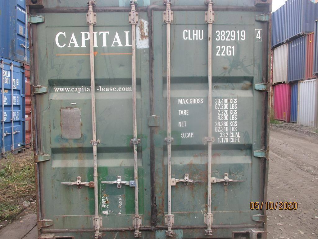 20 футовый контейнер nsk 009