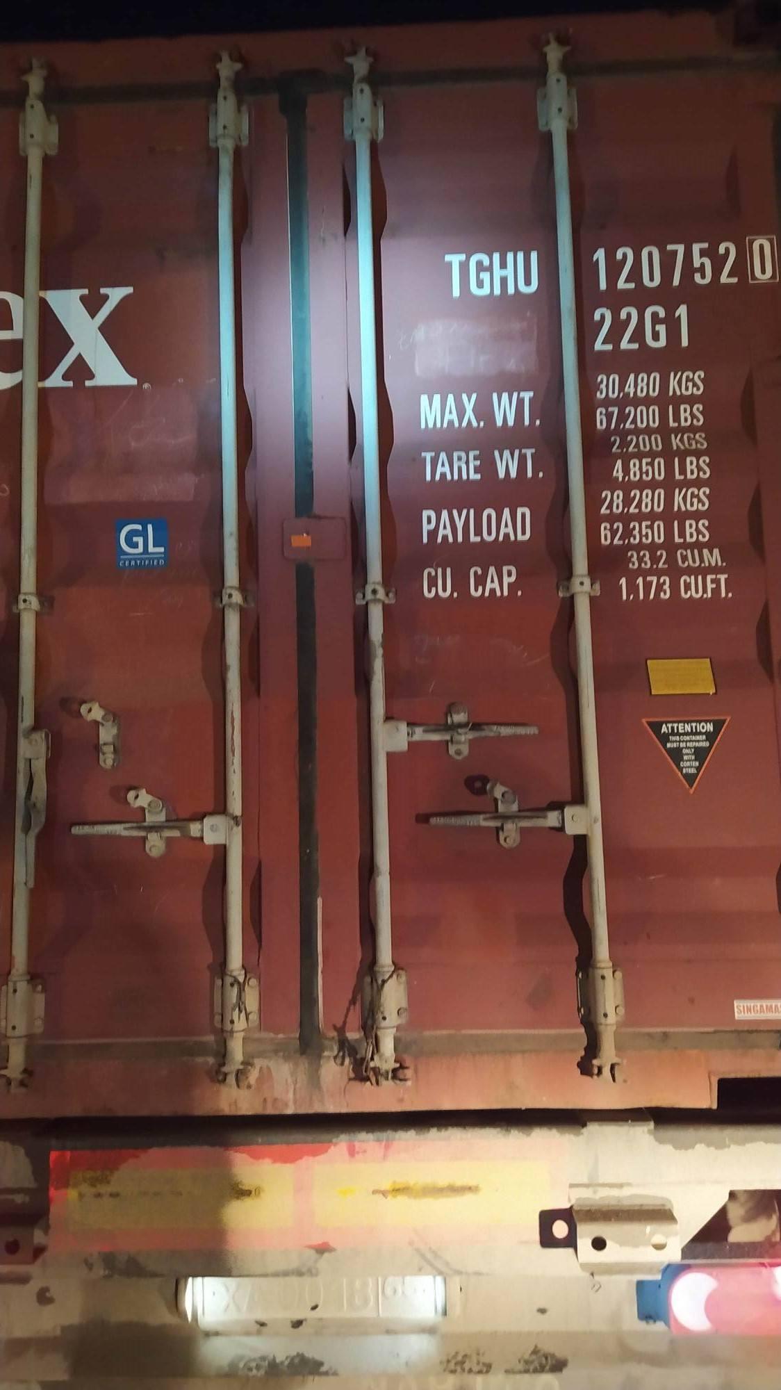 20 футовый контейнер nsk 0025