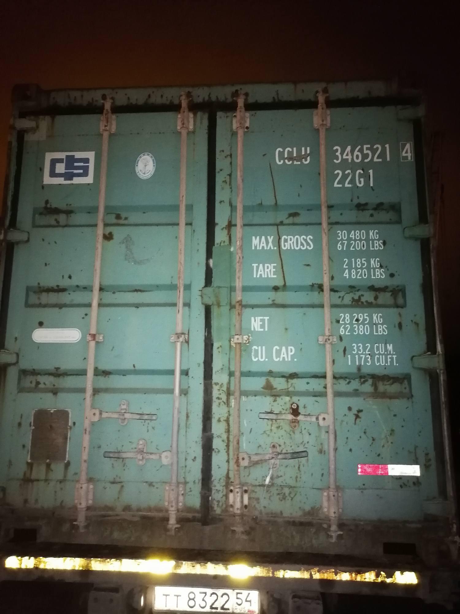 20 футовый контейнер nsk 0021