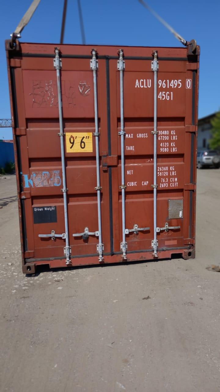 40 футовый контейнер nsk 01
